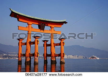 Picture of Miyajima Island, Itsukushima Shrine, Torii Gate, Japan.