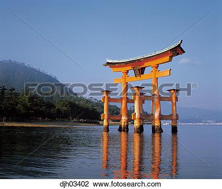 Stock Photo of Torii Gate at Itsukushima Shrine, Hiroshima.
