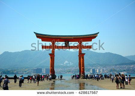 Itsukushima Shrine Stock Photos, Royalty.