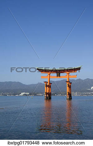 "Pictures of ""Torii at the Itsukushima Shrine, Shinto shrine."