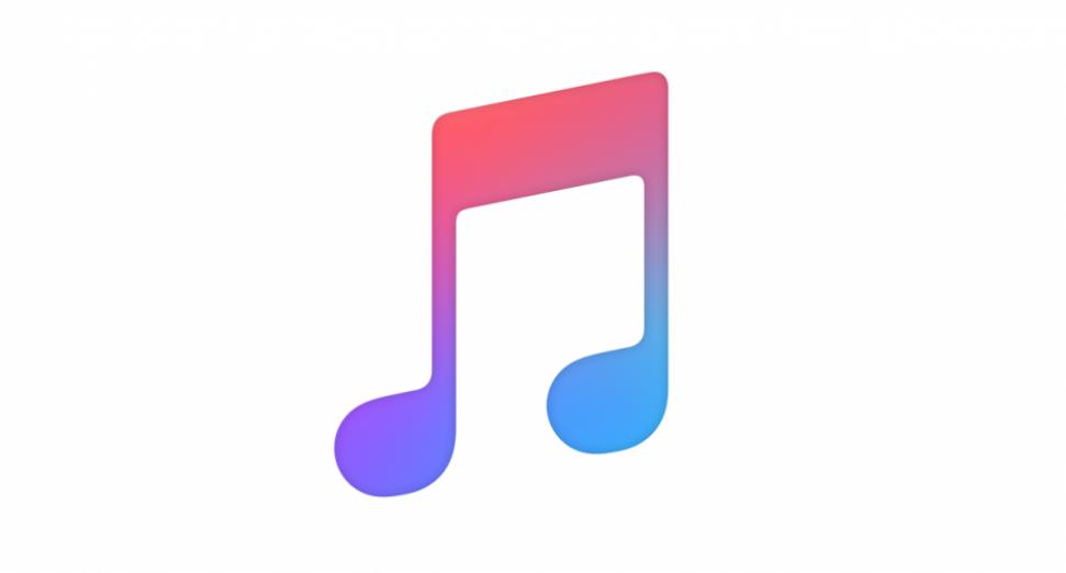 Apple confirms that it isn\'t killing iTunes music downloads.
