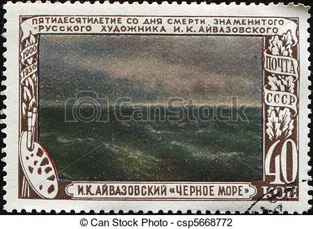 Clip Art of Ivan Aivazovsky.