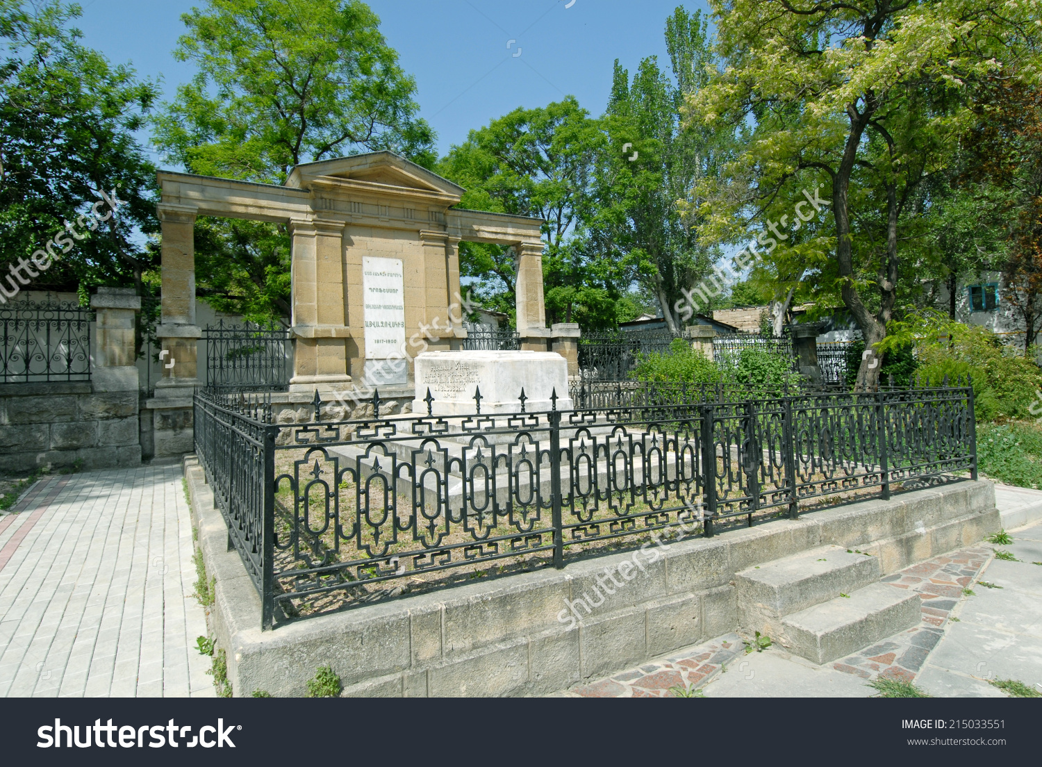This Is The Tomb (Grave) Of Ivan Aivazovsky In The Feodosia.