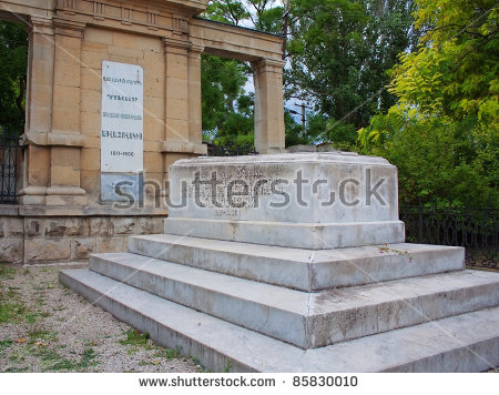 Feodosiya Ukraine Stock Images, Royalty.