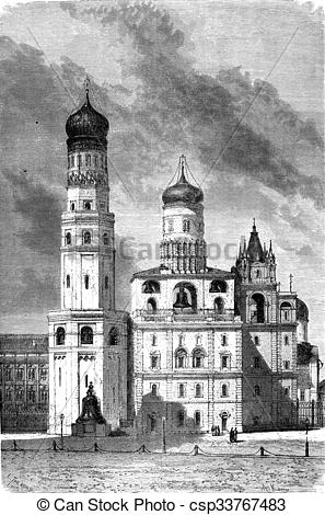 Stock Illustration of Ivan the Great Bell Tower, vintage engraving.