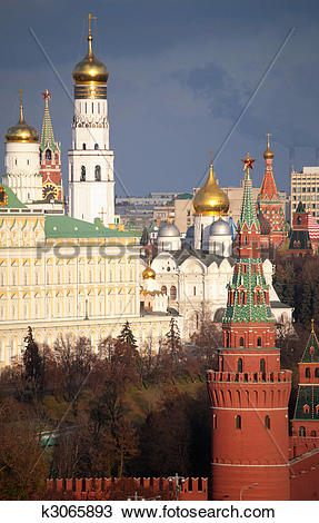 Stock Photo of View of Moscow Kremlin and belfry of Ivan the Great.