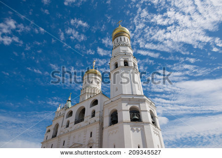 Ivan The Great Bell Tower Stock Photos, Images, & Pictures.
