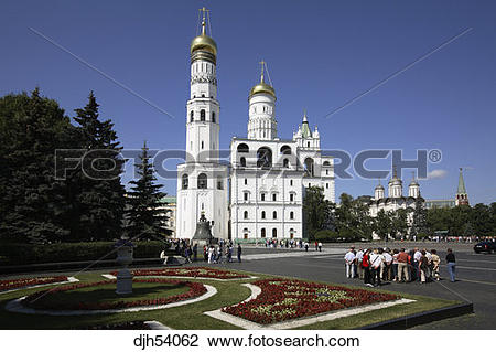 Stock Photo of Russia, Moscow, The Kremlin, Emperor Cannon, Ivan.