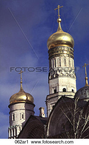 Stock Photography of Ivan The Great`s Belfry Moscow Russia 062ar1.