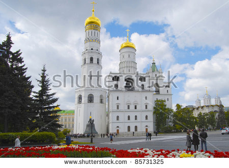 Ivan Great Bell Tower Moscow Kremlin Stock Photo 56655505.