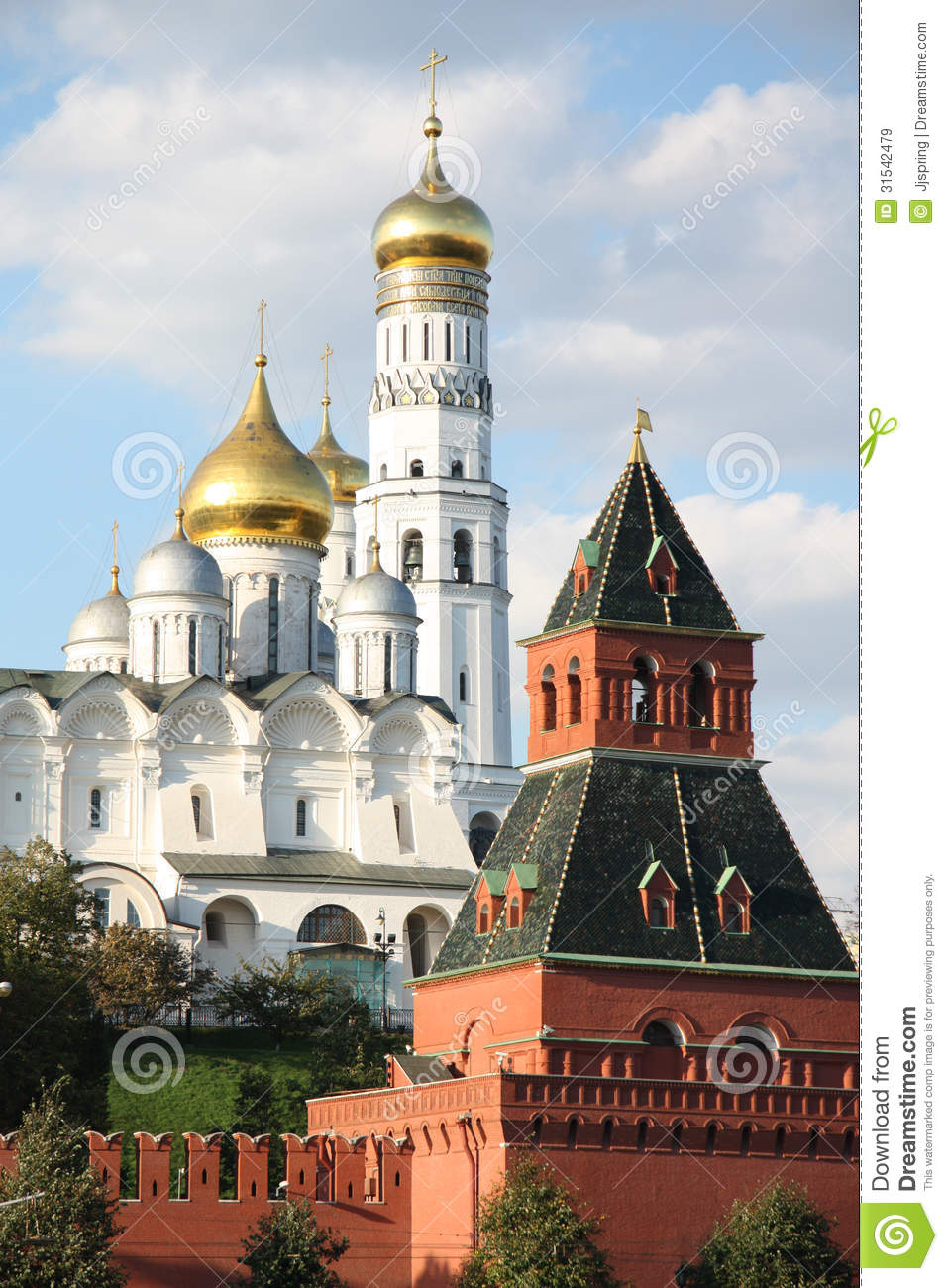 The Ivan The Great Bell Tower Of Moscow Kremlin Royalty Free Stock.