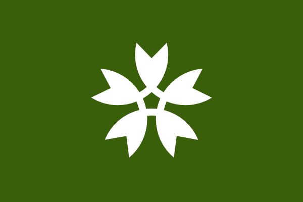 Flag Of Iwakuni Yamaguchi clip art Free Vector / 4Vector.