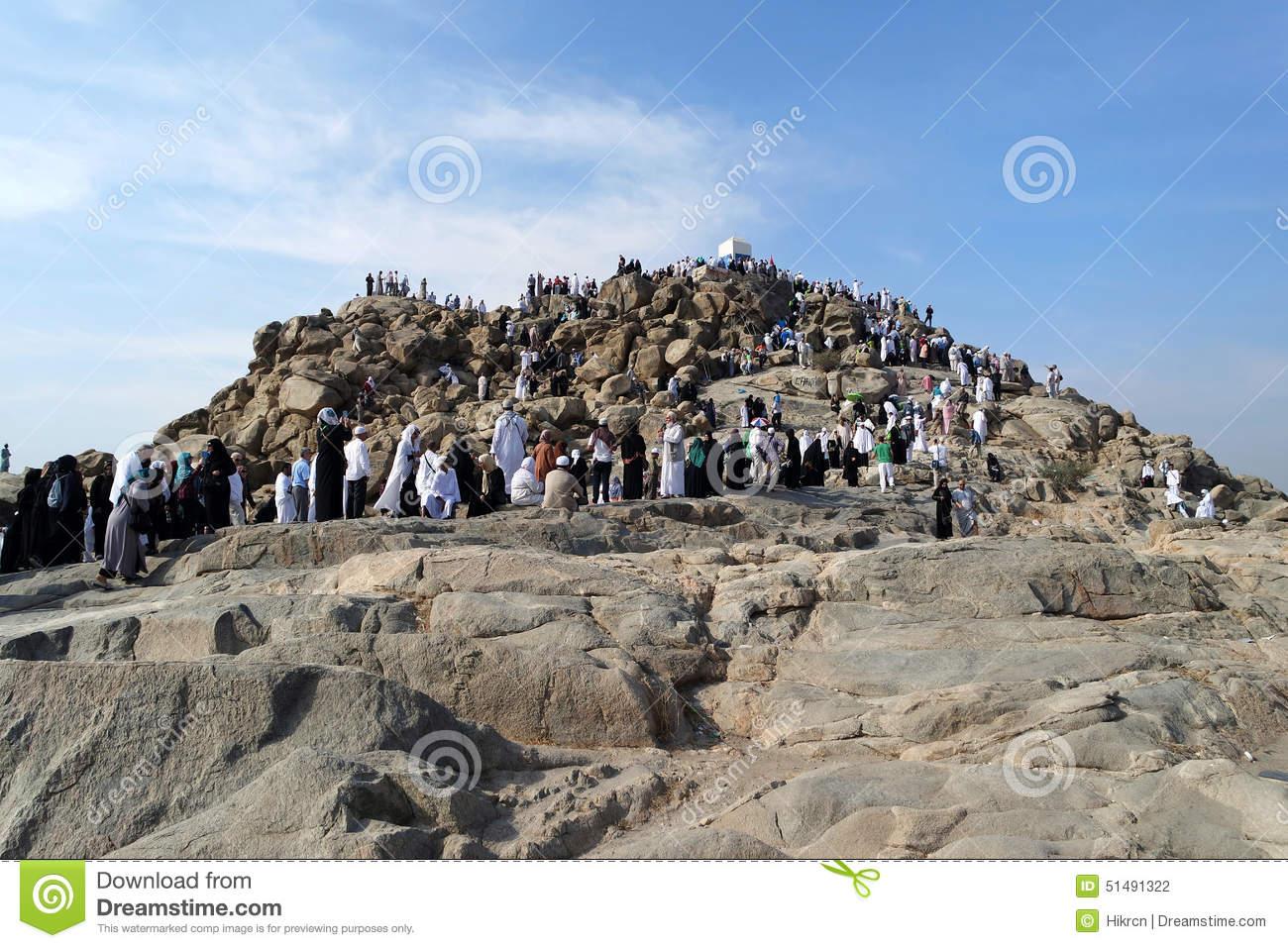 Mount Arafat Of Mercy (Jabal Rahmah) Editorial Photography.