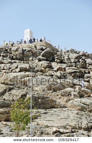 Jabal Arafat Stock Images, Royalty.