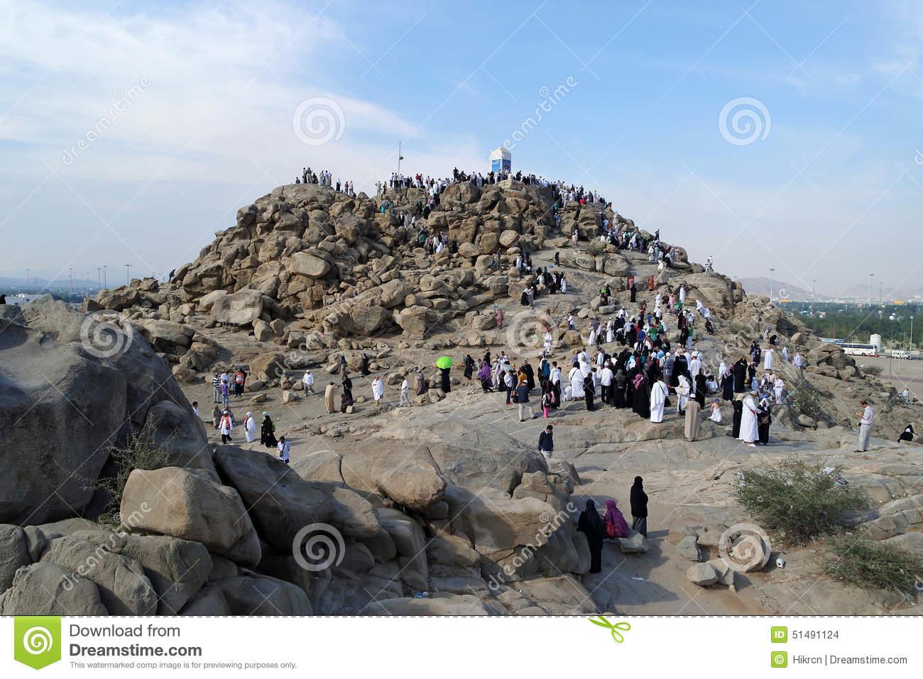 Mount Arafat Of Mercy (Jabal Rahmah) Editorial Stock Image.