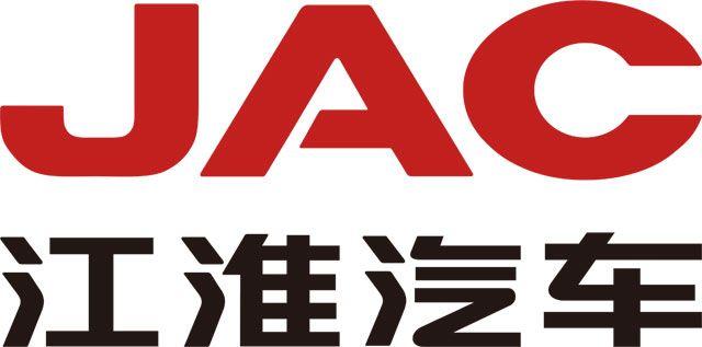JAC Motors Text Logo.