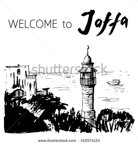 Jaffa Stock Vectors, Images & Vector Art.
