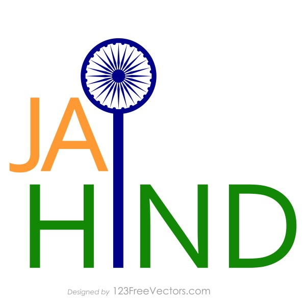 Jai Hind Text In Style of India Free Vector.