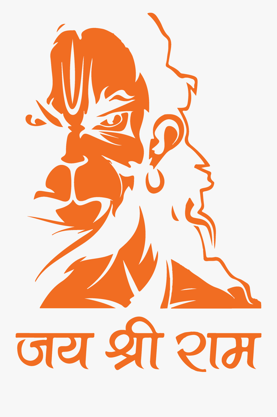 Full Hd Jai Shree Ram Logo , Free Transparent Clipart.