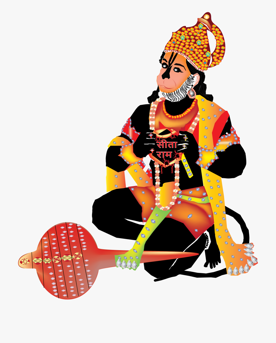 Jai Shree Ram Png , Transparent Cartoon, Free Cliparts.