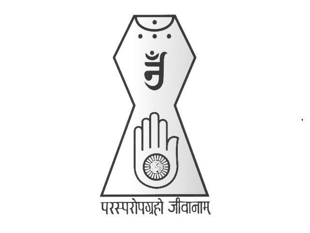 Jain logo clip art.