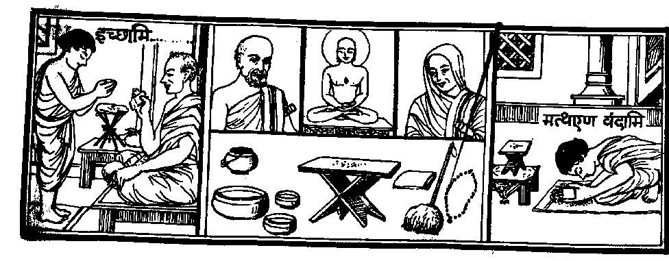 Jain World.