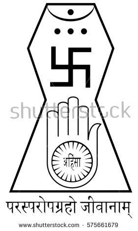 Jain Stock Vectors, Images & Vector Art.