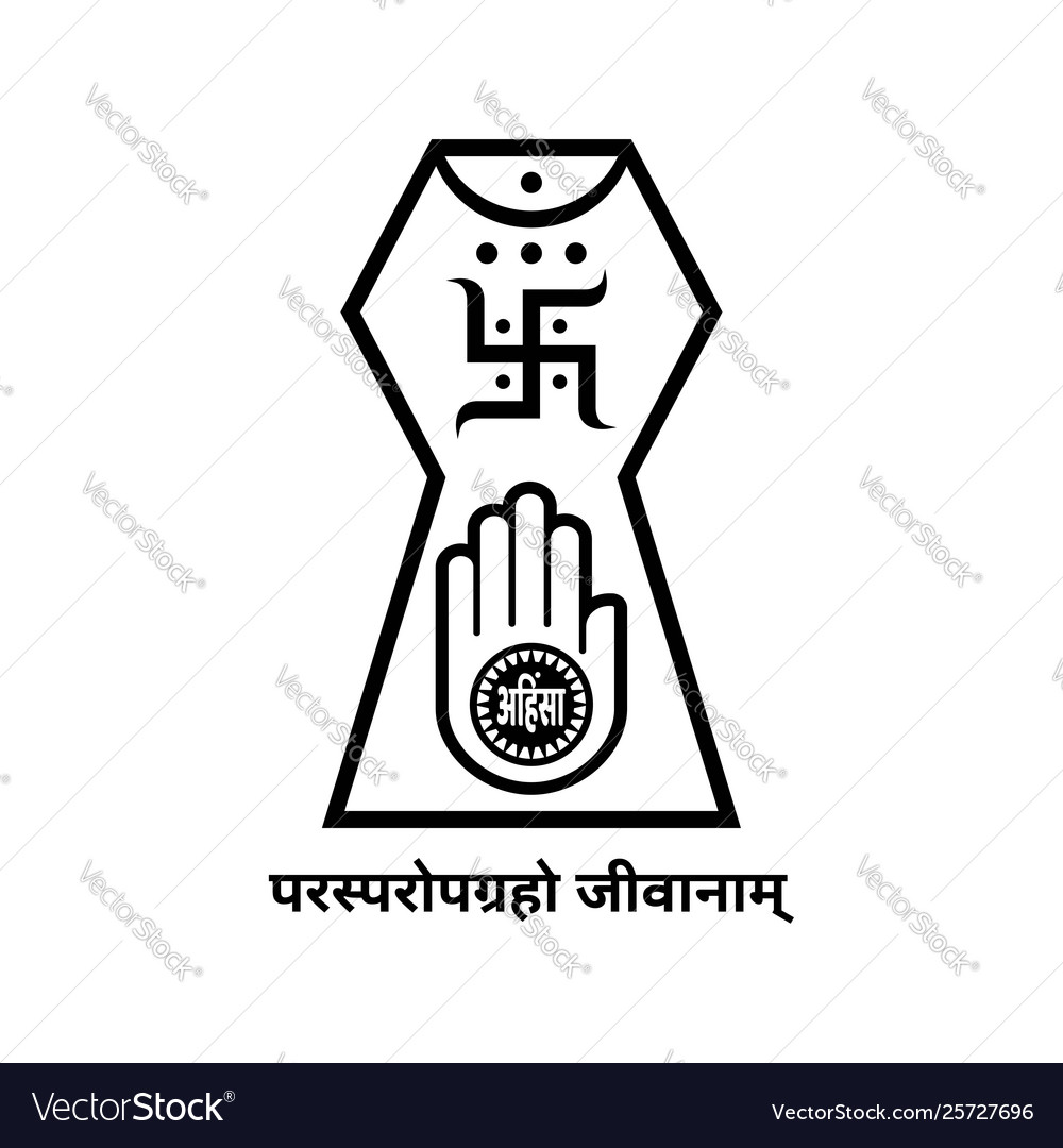 Black and white jain logo clip art.