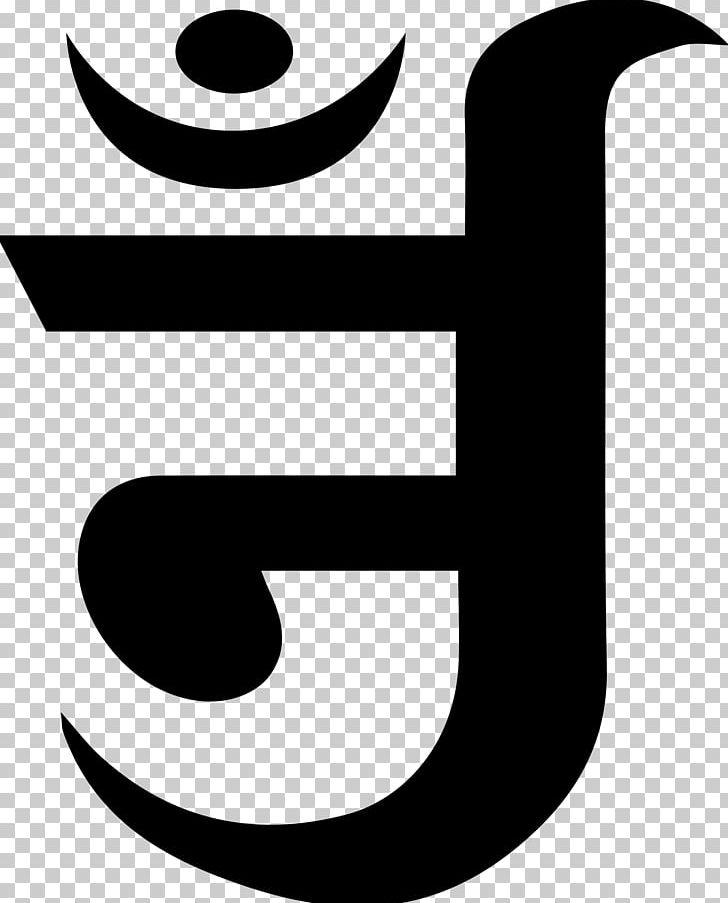 Om Jain Symbols Jainism Hinduism PNG, Clipart, Ahimsa.