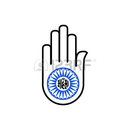 329 Jainism Stock Vector Illustration And Royalty Free Jainism Clipart.