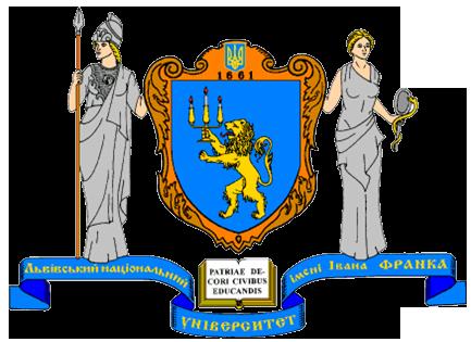 Lviv University.