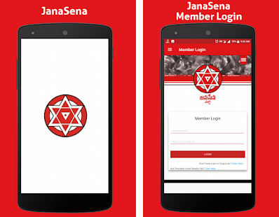Jana Sena Flag Hd Pics.