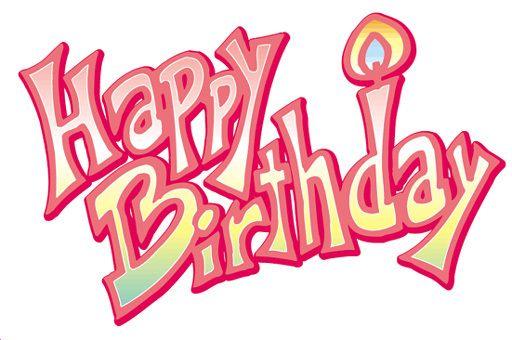Birthdays And Anniversaries Clipart.