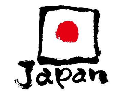 Japan Clip Art Free.
