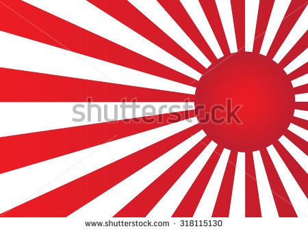 Japanese Flag Stock Images, Royalty.