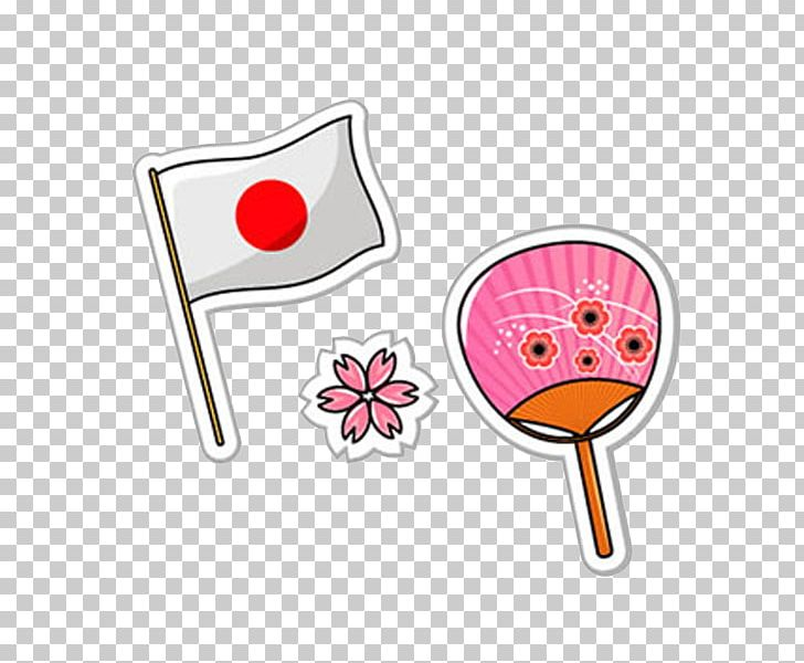 Japan Flag PNG, Clipart, Banner, Blossoms, Cartoon, Cherry, Cherry.