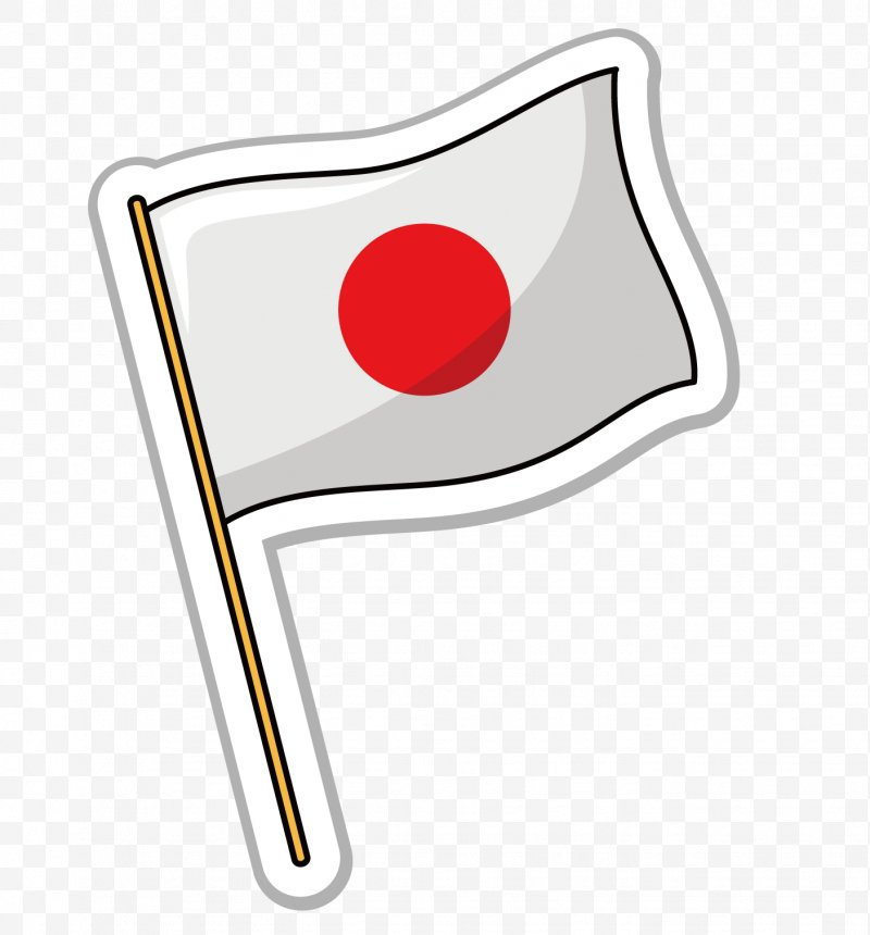 Flag Of Japan Flag Of The United States, PNG, 1404x1511px, Japan.