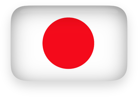 Free Animated Japan Flags.