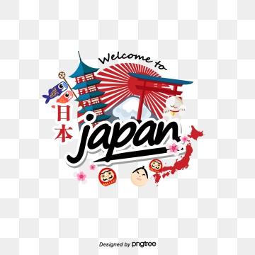 Japan PNG Images.