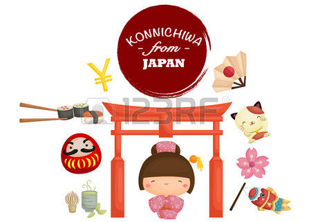 4,376 Japan Money Stock Illustrations, Cliparts And Royalty Free.