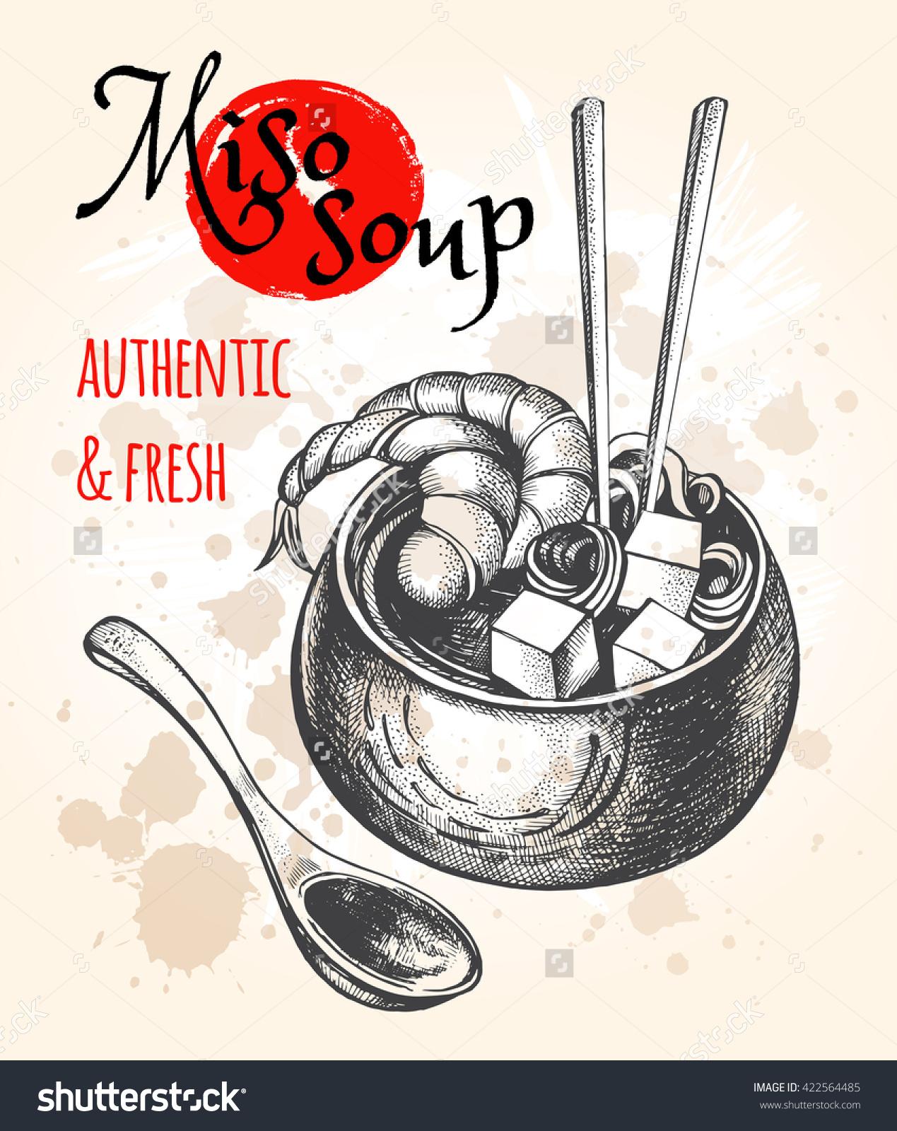 Japanese Cuisine Soup Miso. Vector Hand Drawn Illustration. Menu.