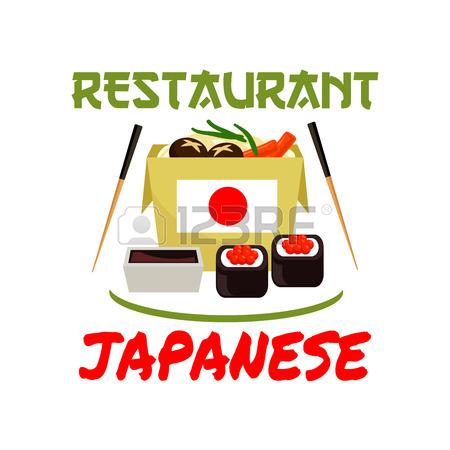 Japanese Restaurant Emblem. Sushi Rolls, Sauce, Seafood, Nori.