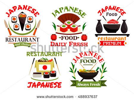 Japan Wok Stock Photos, Royalty.