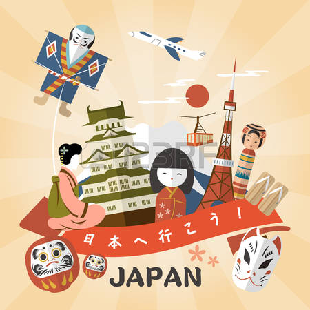 151,590 Japanese Stock Illustrations, Cliparts And Royalty Free.
