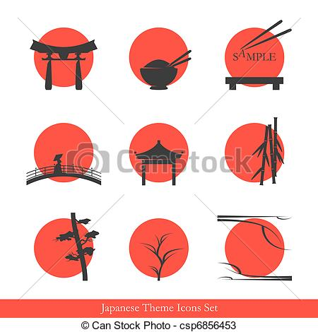 Japanese architecture Vector Clip Art Illustrations. 1,368.