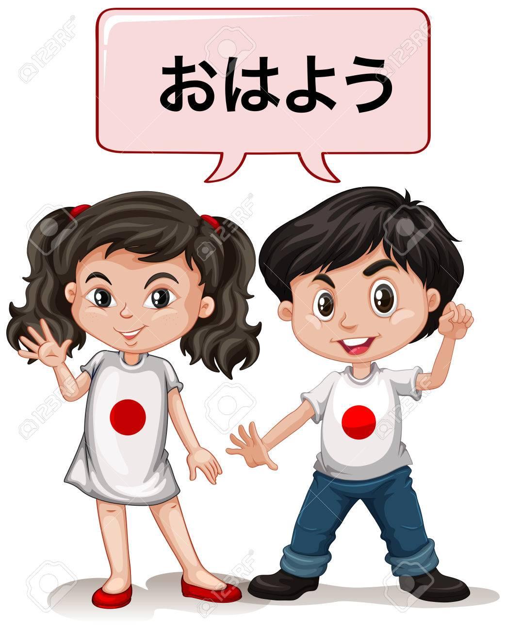 Japanese boy and girl saying hello illustration.