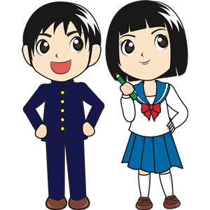 Japanese Students clipart, cliparts of Japanese Students free.