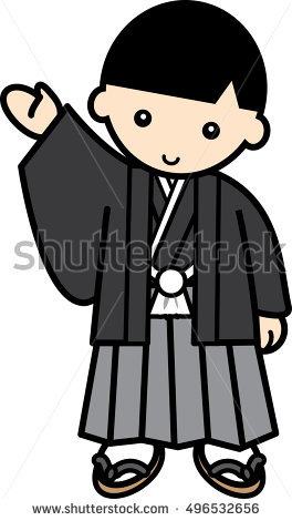 Japanese Boy Stock Images, Royalty.