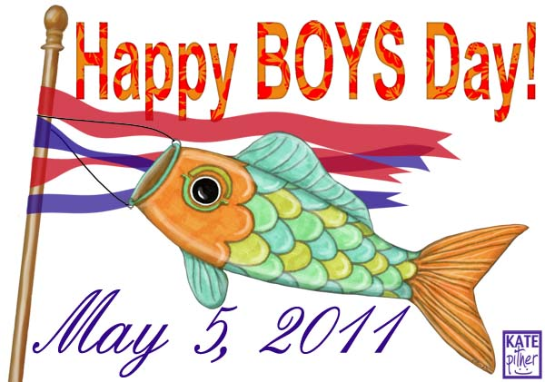 Japanese boys day fish clipart clipground for Is today a good day to fish