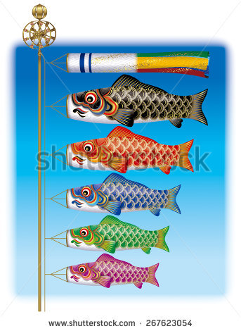 Carp Streamer Carp Streamer Symbol Childrens Stock Illustration.